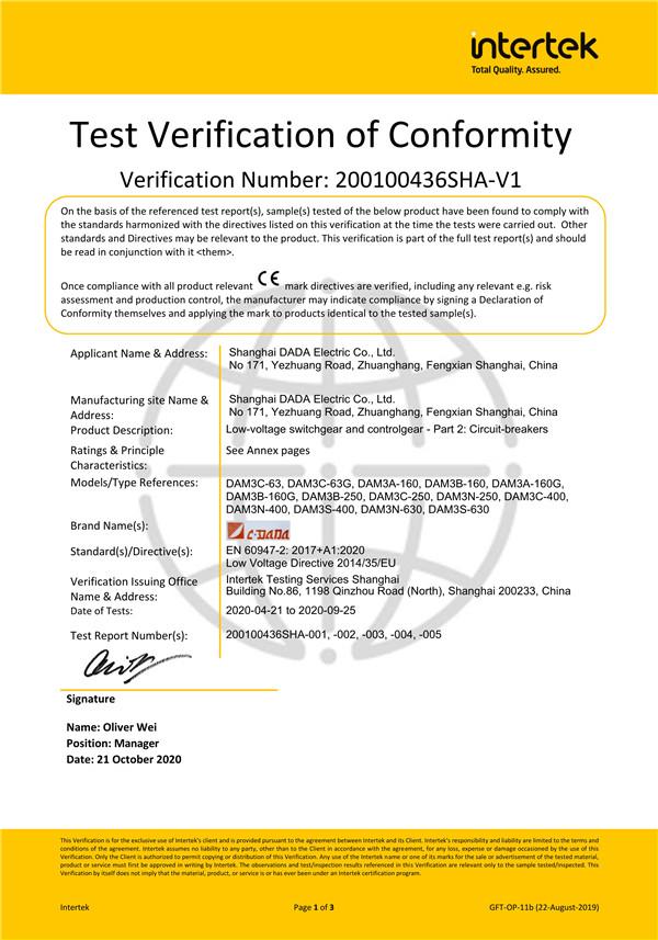 200100436SHA-V1_1